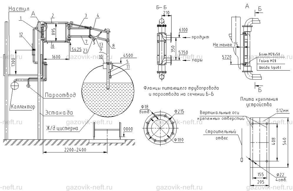 Монтажная схема УНЖ6–100АС–02